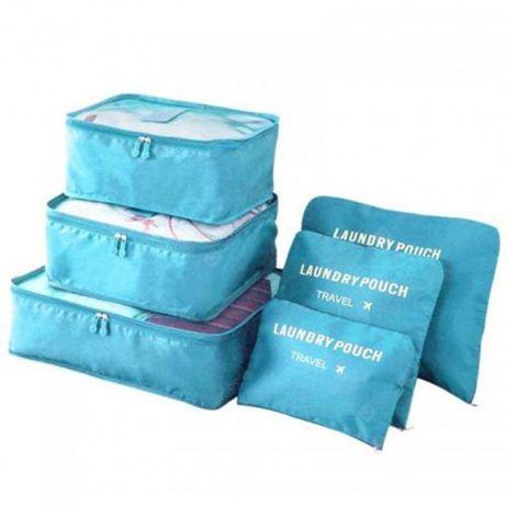 Набор дорожных органайзеров Laundry Pouch Travel