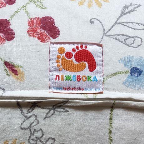 Подушка для беременных и кормления Лежебока 2м + подарок