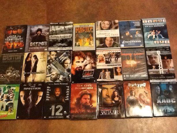 Цена за 21 шт. DVD диски с х/ф и др.