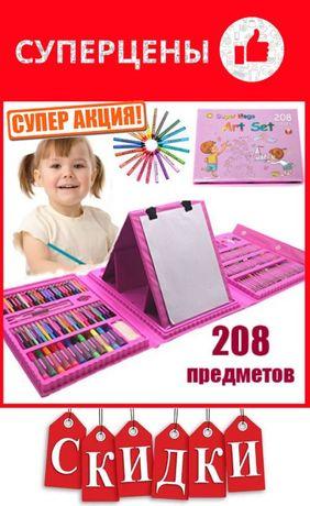 Художественный набор с мольбертом для рисования подарок девочке 821