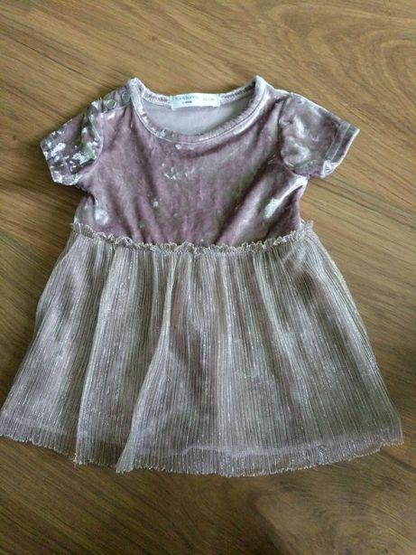 Sukieneczka Sinsay r. 62