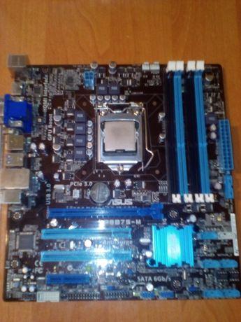 Asus P8B75-M socket 1155+I3-2120+охлаждение