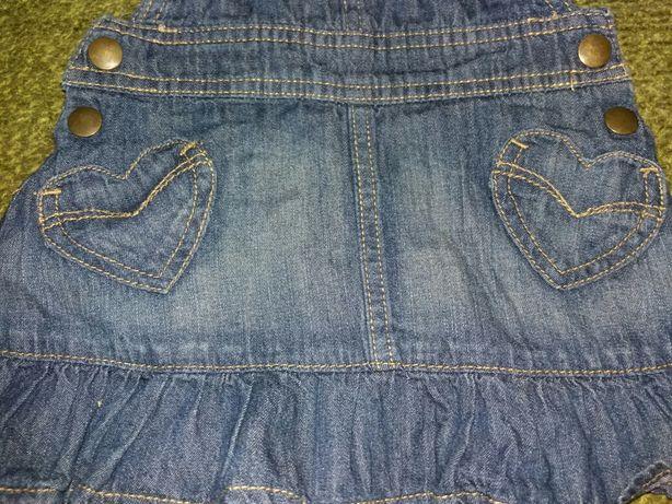 Сарафан джинсовый на год