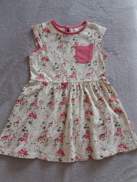 Платье для девочки Бемби р. 92