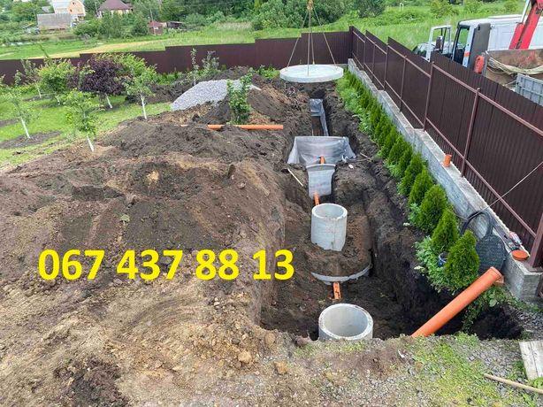Будівництво монтаж септик під ключ без викачки бетонні кільця ДРЕНАЖ
