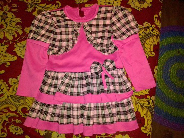 Плаття на дічинку