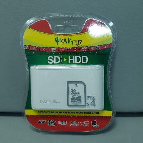 Картридер RAID USB Enclosure, SDcards - HDD