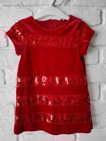Sukienka 86 Marks and Spencer czerwona z cekinami sesja swieta