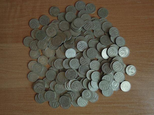 Монети CРСР 10 копійок