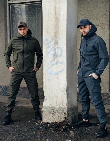Костюм Softshell тактическая куртка и штаны ветровка кофта + подарок