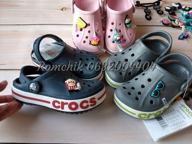 Кроксы детские Crocs Bayaband clog С7,8,9,10,11,12,13 J1 23-32крокс
