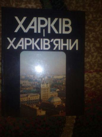 Продам фотоальбом-книгу
