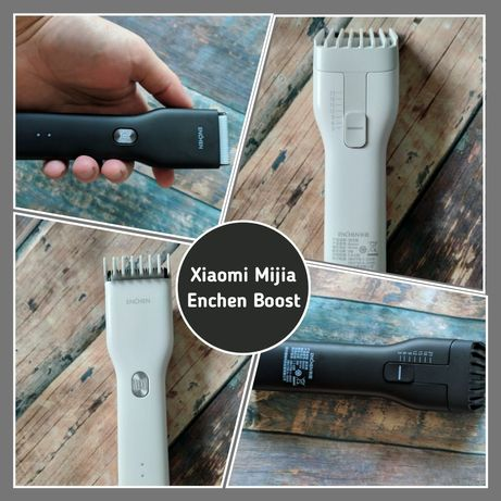 Беспроводная машинка/триммер для стрижки волос/бороды.
