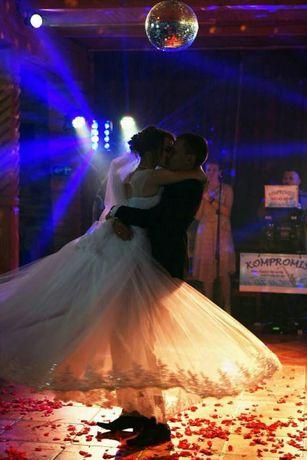 МУЗИКА-ВЕДУЧИЙ на Весілля))) Dj на свадьбу