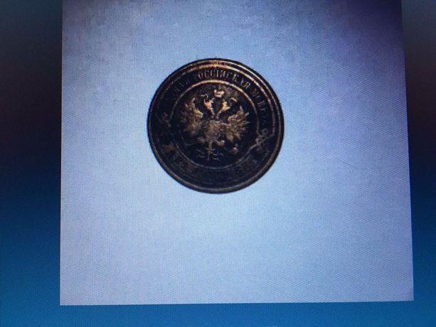 Монета 2 копейки 1908 года