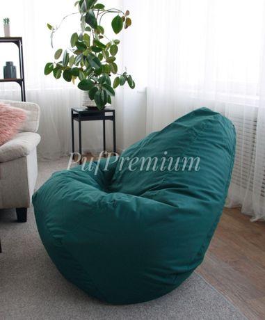 Бескаркасная мебель. Кресло мешок груша. Мебель в детскую. Распродажа