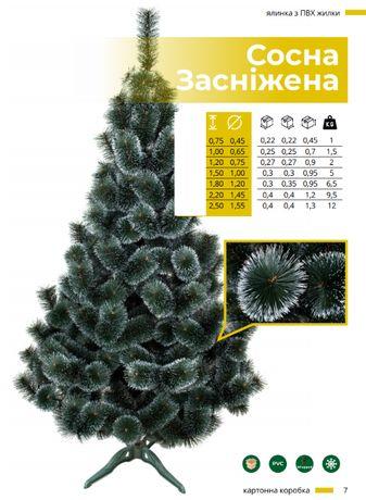 25 Штучна ялинка елка Искуственная штучна сосна новий рік доставка без