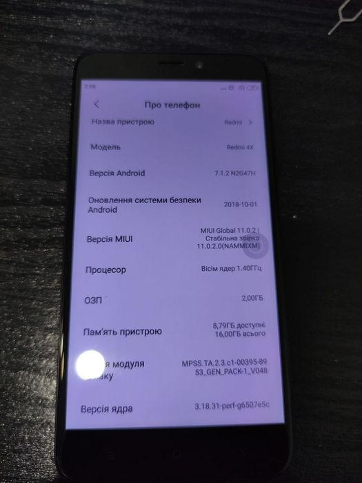 Xiaomi Redmi 4x 2/16 Ровно - изображение 1