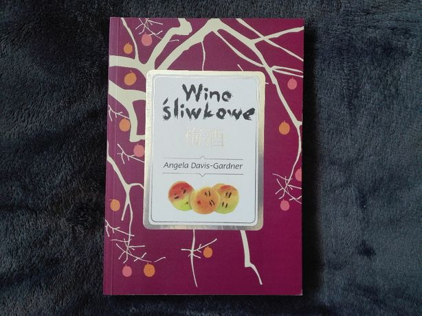 Wino śliwkowe - Angela Davis-Gardner Japonia