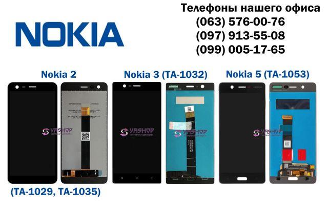Дисплей модуль экран Nokia 3 (TA-1032) 5 (TA-1053) 6 (TA-1021)Dual Sim