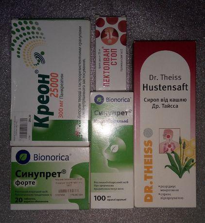 Лекарственные средства растительного происхождения