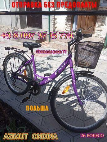 """Городской велосипед Azimut Ondina 26"""" Сиреневый"""
