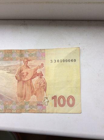 Банкноты Украины с интересными номерами