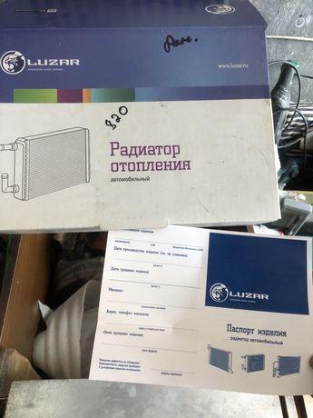 Радиатор отопления Ланос