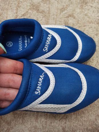 Детские  макасины кеды кроссовки для мальчика. Спортивная обувь.