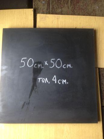 Плита резины 500мм Х 500мм.