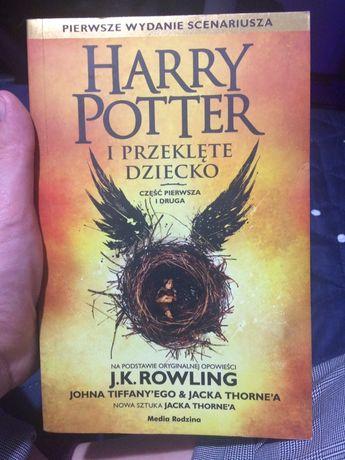 Harry Potter i przeklęte dziecko - J.K. Rowling