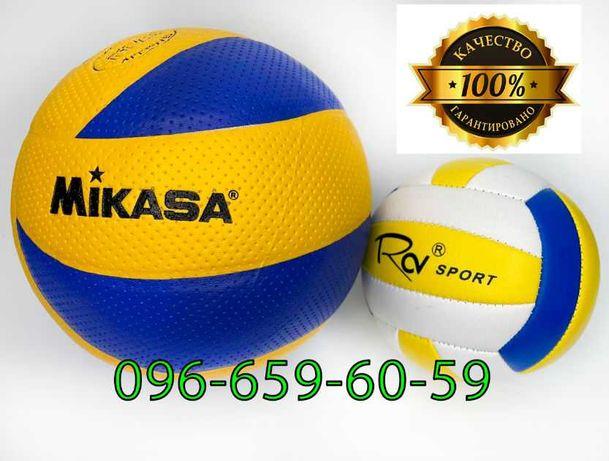 Мяч- волейбольный Микаса/Mikasa в двух размерах Лучшая цена!!!