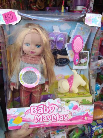 Кукла для девочки.