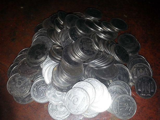 Монети України різних років