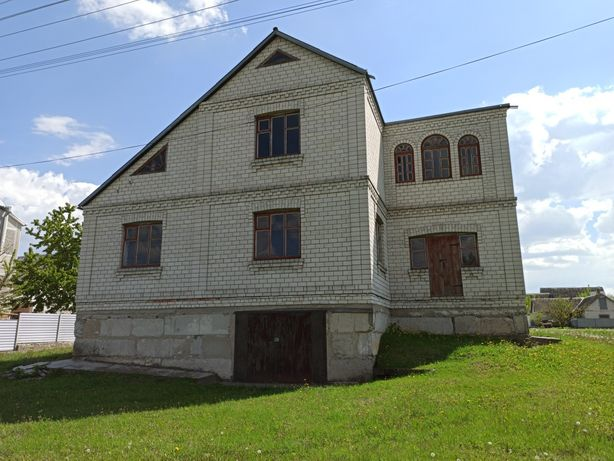 Продаю будинок (без внутрішніх робіт )