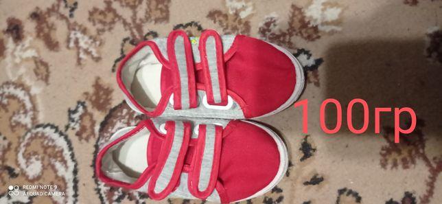 Продам детскую обувь на девочку в идеальном состоянии!!