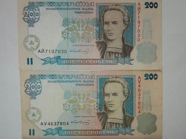 200грн Леся Українка 4 Штуки