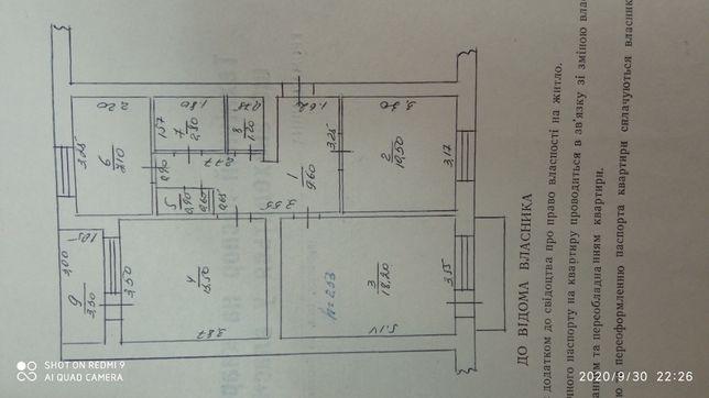 Квартира 3-х кімнатна