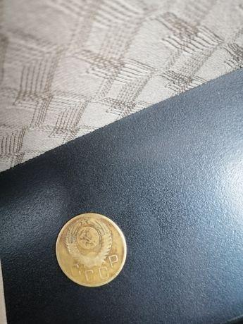 3 копейки 1956 СССР монета в прекрасном состоянии, фото реальные.