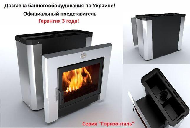 Н-20 Дровяная печь для бани и сауны/Печка для бани/Каменка/Новаслав