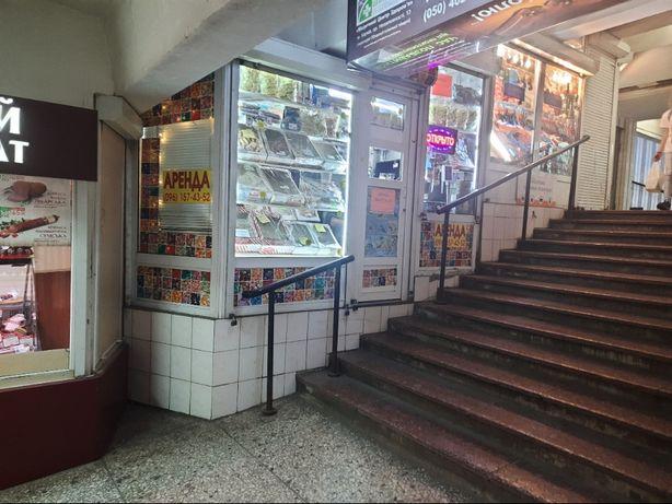 """Киоск в метро на станции """"Холодная гора"""" (можно под кофе)"""