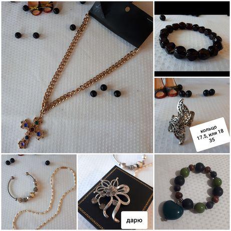 Бижутерия, украшения, часы, кулоны из Англии и Европы