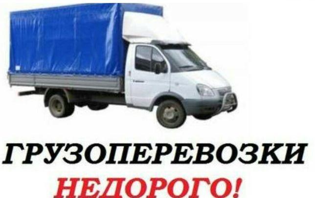 Грузовое такси - грузоперевозки, квартирные переезды перевозка мебели.