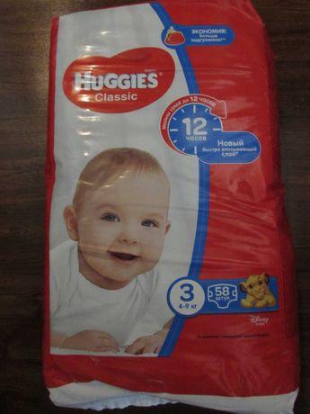 Підгузники Huggies Classic 3 (4-9 кг), 58 шт.