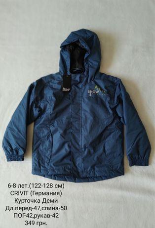 Детская курточка деми. Crivit. 6-8 лет. 122-128 см.