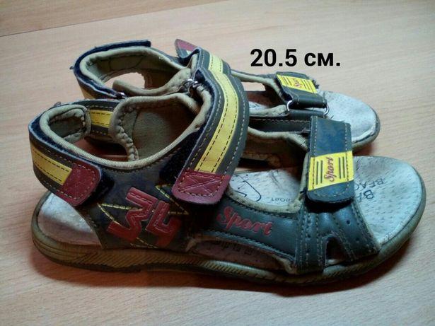 Босоножки.сандали 20,5 см.