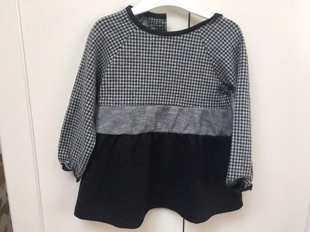 Sukienka Zara 86