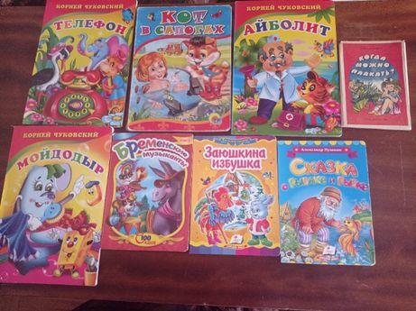 Детские книги с твердыми страницами