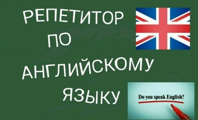 Уроки английского языка 1-7 класс