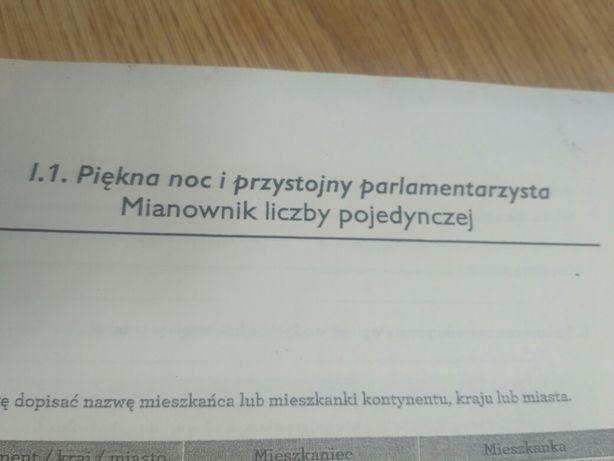 Тетрадь для Польского языка
